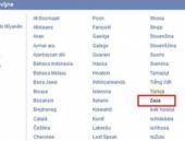Facebook Zazaca'yı da seçeneklerine ekledi