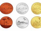 IŞİD kendi parasını bastı işte değeri