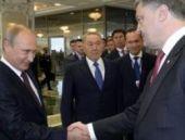 Ukrayna: Kiev ve isyancılar ikinci Minsk turuna başlayacak