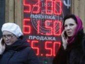 Rusya son durum Türkiye'yi nasıl etkiledi?