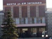 Ukrayna'da kömür madeninde şiddetli patlama: 32 ölü