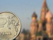 Rusya Merkez Bankası büyümeye destek için faizi indirdi