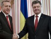 Türkiye'den Ukrayna'ya 50 milyon dolar kredi