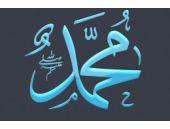 Hz. Muhammed nasıl biriydi?