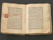 Gazi'li Doçent Kur'an-ı Kerim'i şiirleştirdi