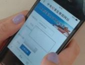 Çin'de yolsuzluğa karşı cep telefonu uygulaması