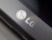 LG G4 S ilk görüntüleri ortaya çıktı