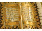 Adana bayram namazı saati kaçta nasıl kılınır?
