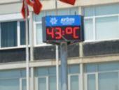 Hava Durumu aşırı sıcak resmi tatil çıktı