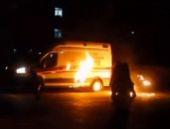 Polisin dur ihtarına uymadı: 4 yaralı
