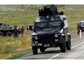 Siirt'te özel güvenlik bölgesi ilanı!
