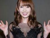 Tayvan: Porno yıldızının fotoğrafı otobüs kartında