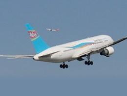 Rusya da pazartesi gecesi 13 yolcusuyla izinsiz havalanan tek motorlu