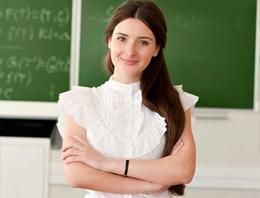 2014 zamlı öğretmen maaşları ne kadar?