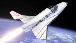 Uzaya yolculuklar başlıyor! Ücreti ne kadar?