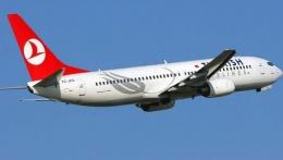 Atatürk Havalimanı'nda neredeyse facia çıkacaktı!