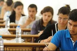 YGS sınav giriş yerleri ÖSYM'de