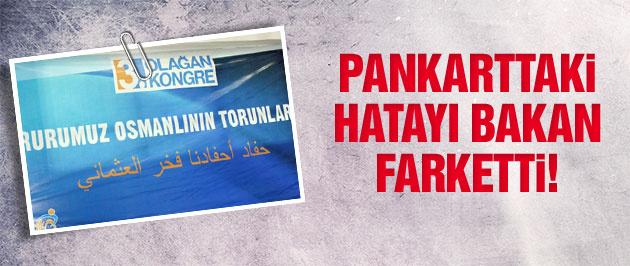 AK Parti'nin Osmanlıca  pankartında ilginç hata!
