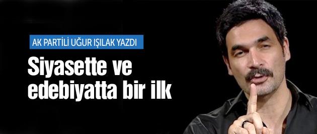 AK Partili Uğur Işılak koalisyonun şiirini yazdı