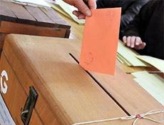 Türkiyenin en genç belediye başkanı