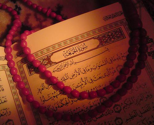 Kur'an-ı Kerim'de kişisel gelişim sırları - Sayfa 2