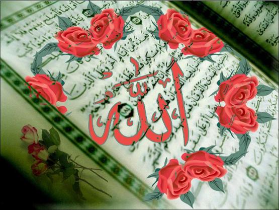 Kur'an-ı Kerim'de kişisel gelişim sırları - Sayfa 3