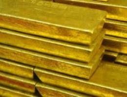 Yatırımcı altın almalı mı?
