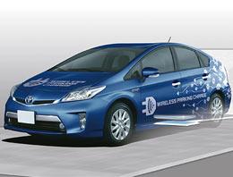 Toyota'dan hibrit rekoru