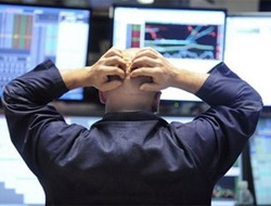 ABD'li bankadan rekor zarar