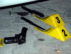 Akçakalede silahlı kavga: 5 yaralı