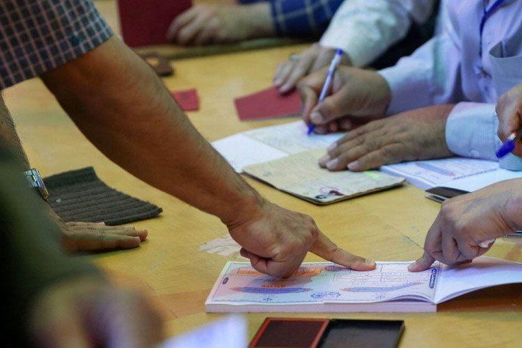 Seçim anketi Adil Gür'den! 25-30 il el değiştirecek AK Parti, HDP ve CHP var - Sayfa 6