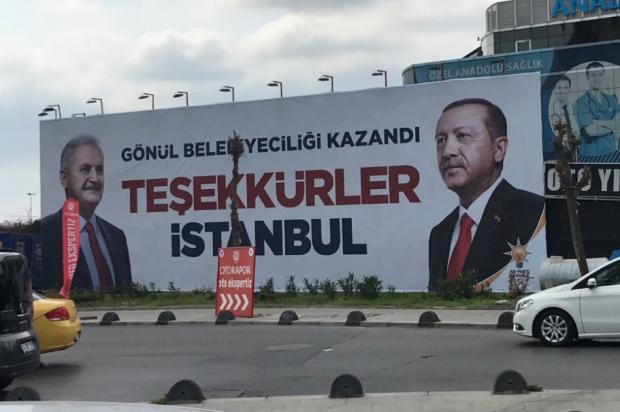 binali yıldırım istanbul afişi