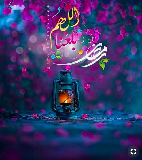 Ramazan mesajları 2019 resimli ramazan kutlama sözleri