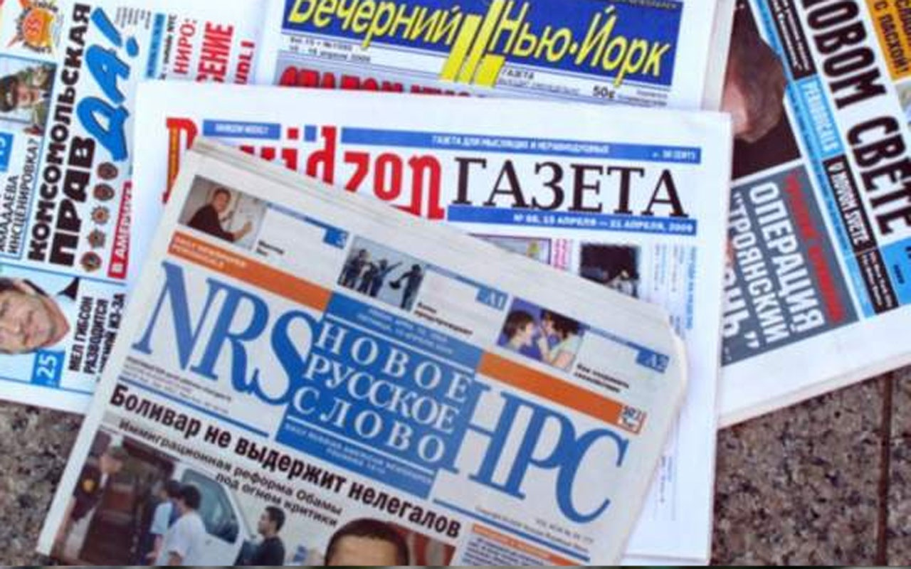 İstanbul seçiminin yenilenmesi kararı Rus basınına damga vurdu!