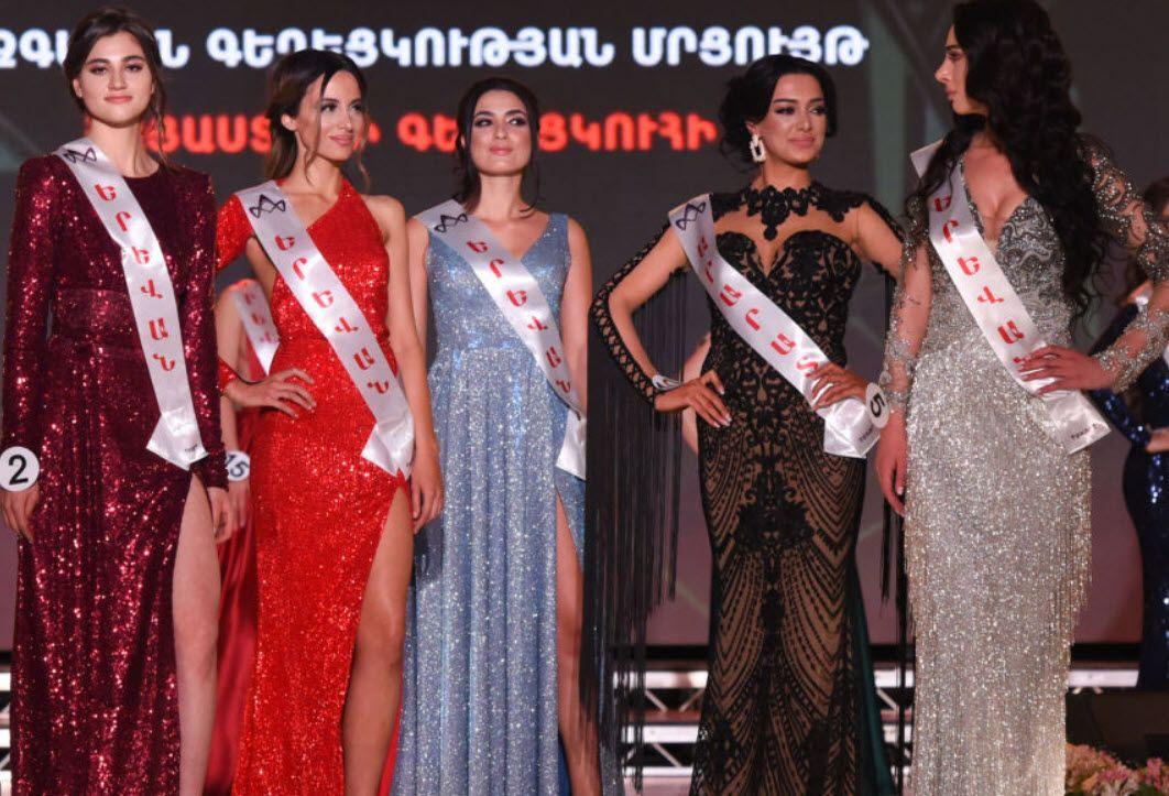 İşte 2019 Ermenistan'ın en güzel kızı - Sayfa 4