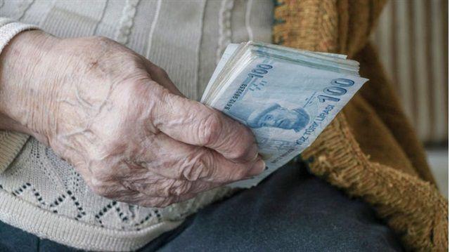 Emeklilere ödenecek bayram ikramiyesinin tarihi belli oldu! İşte detaylar... - Sayfa 6