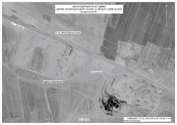 Rusya ABD'yi petrol kaçakçılığıyla suçladı! Uydu fotoğraflarını paylaştı