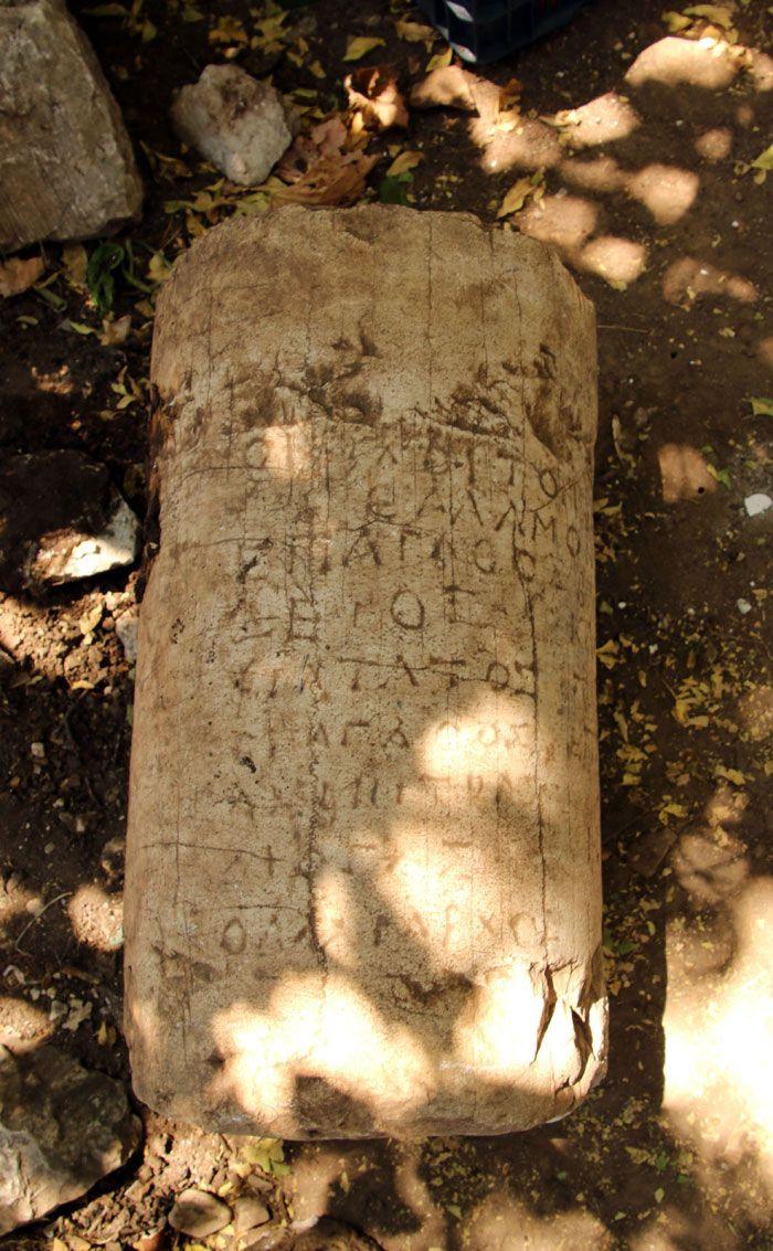 Antalya'da Türk mezarlığında bulundu 1500 yıllık yazıtta yazılanlar şaşırttı