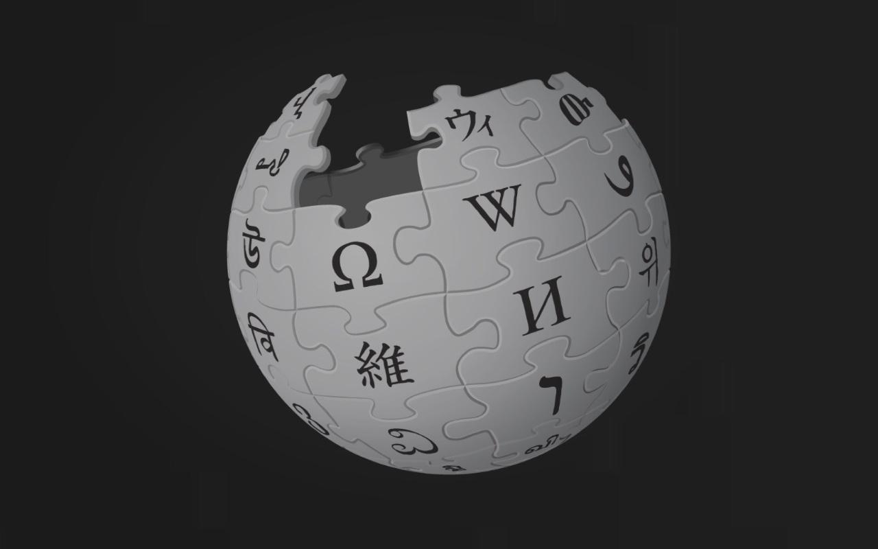 BTK duyurdu: Wikipedia ile ilgili çalışmalar tamamlandı