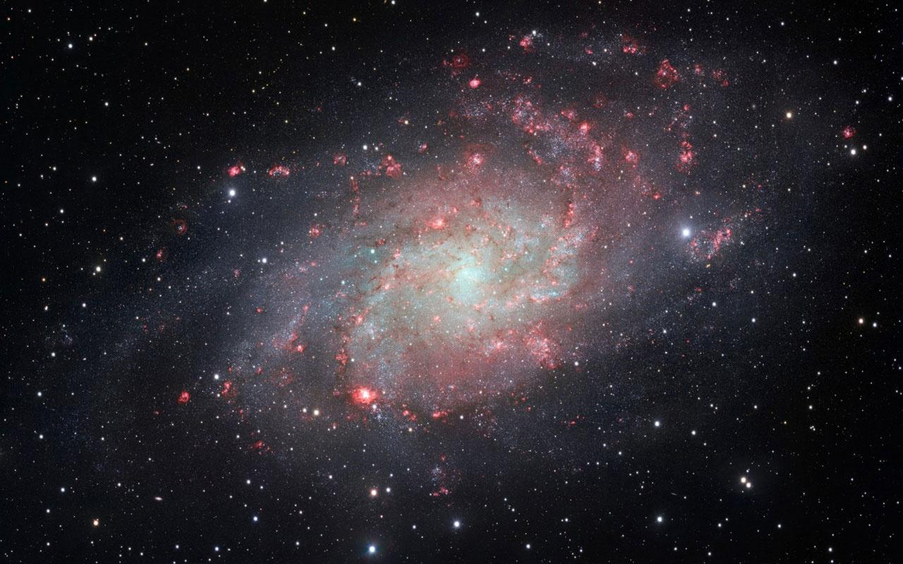 Daha önceden gözlenmeyen astronomik bir nesne keşfedildi