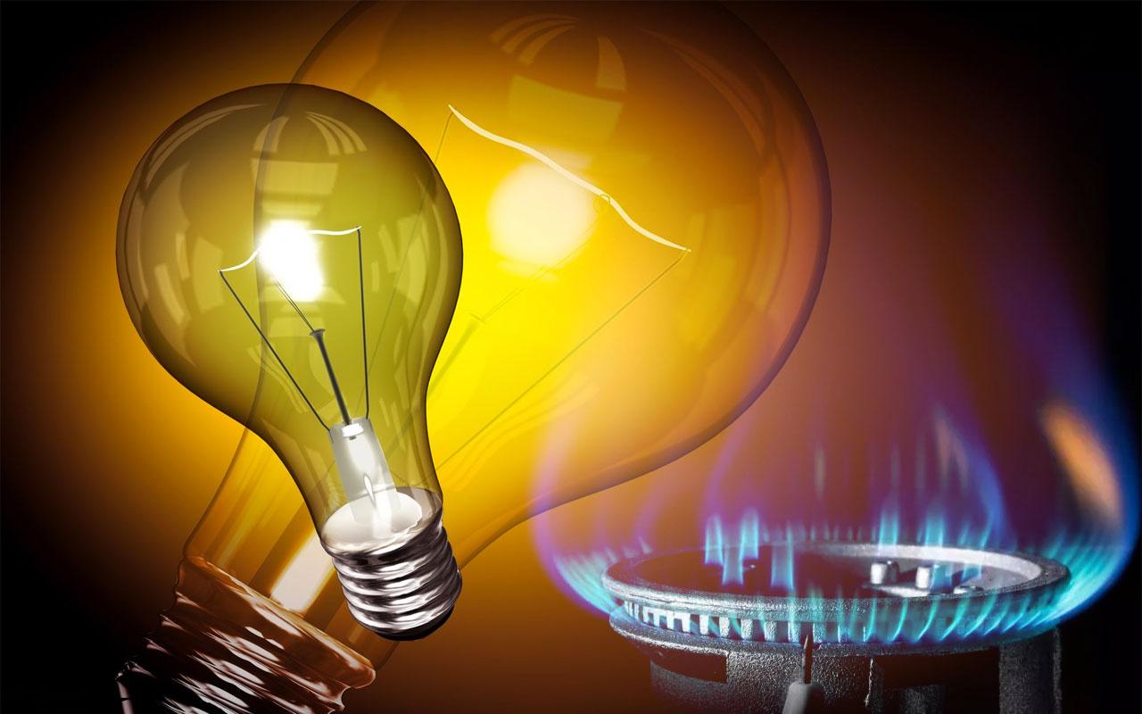 Elektrik ve doğalgaz zamları açıklandı: elektrik yüzde 32,3 doğalgaz 34,7