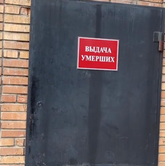 Rusya'da şok görüntüleri paylaştı! Babasının cenazesi için morga girince...