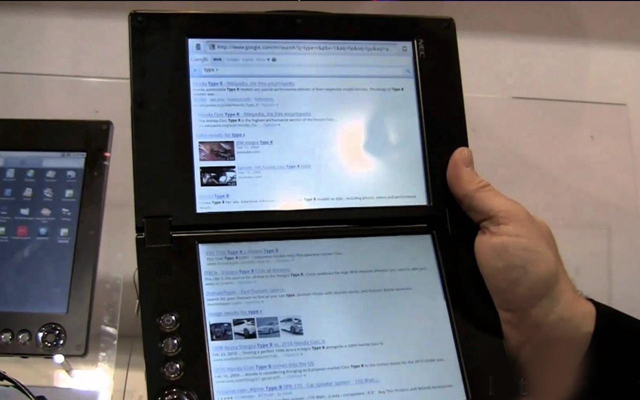 MEB ücretsiz tablet başvuru formu doldurma nasıl olur 2020