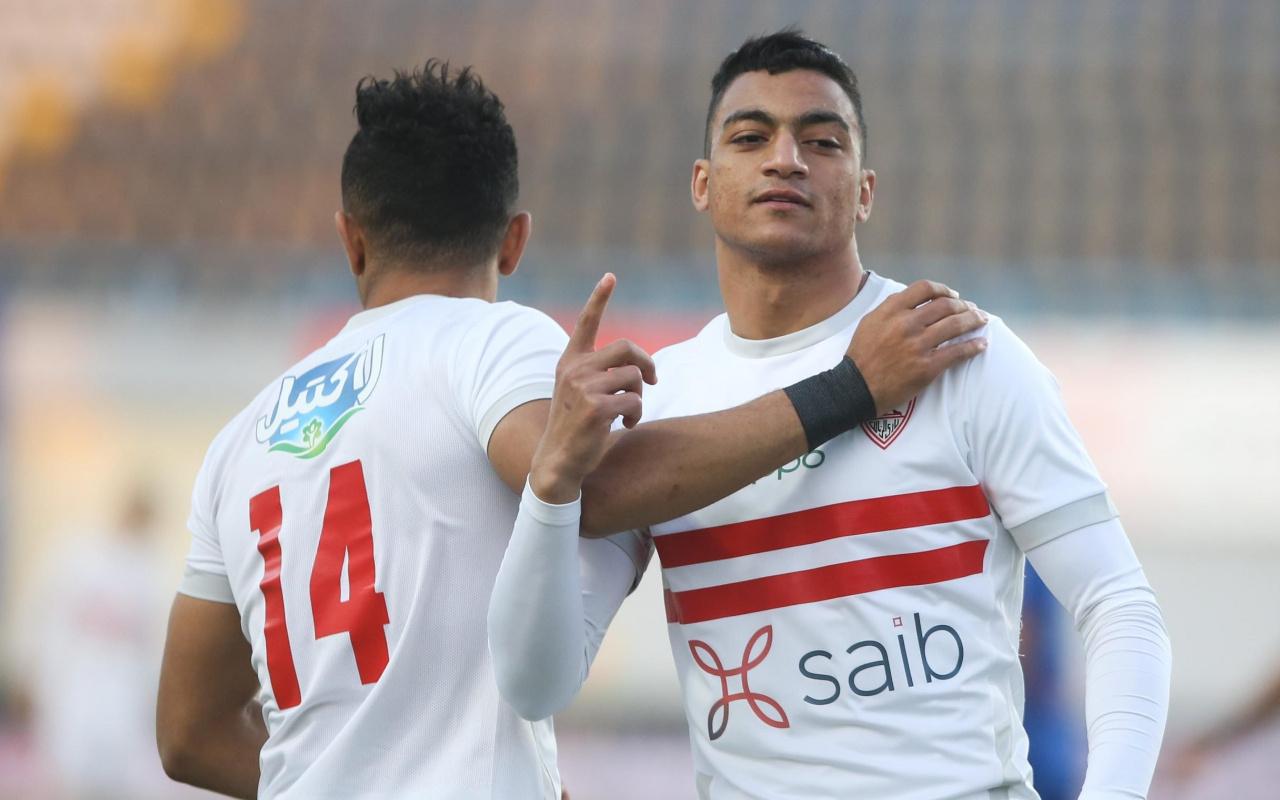 Mostafa Mohamed resmen Galatasaray'da