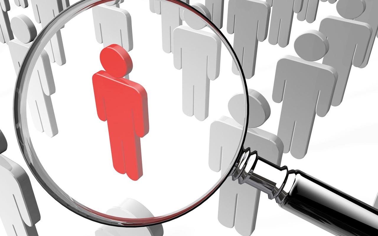 İçişleri Bakanlığı personel alımı sonuç listesi 2021 TC ile sorgulama