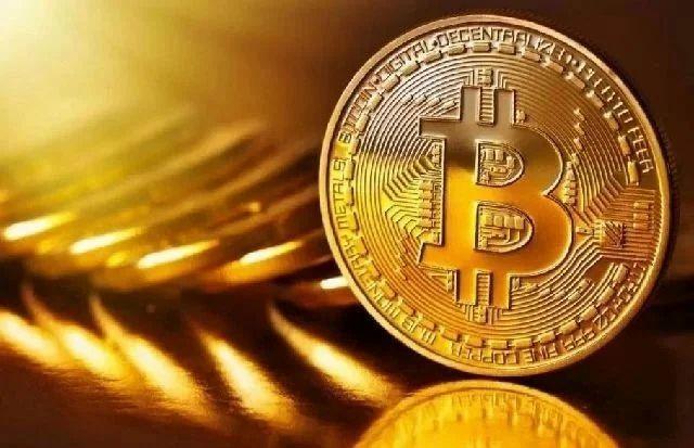 Bitcoin 20 günün en düşük seviyesine geriledi