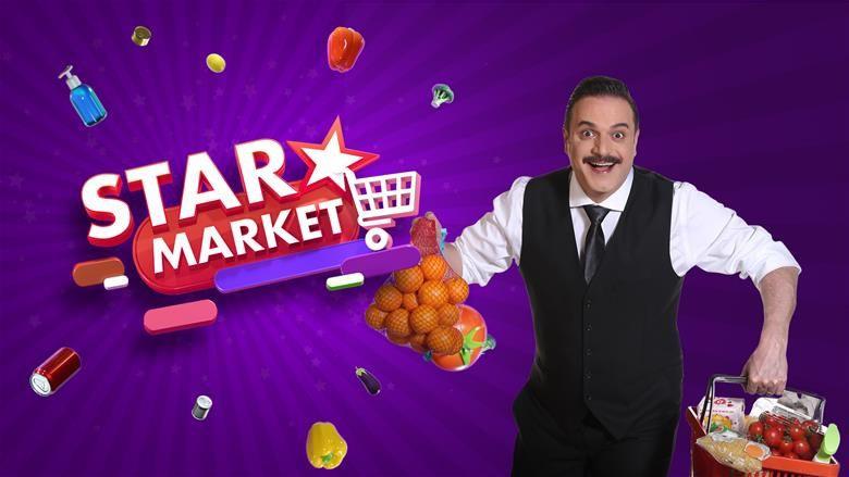 Masterchef Aşk Mantık İntikam Kim Milyoner Olmak İster Star Market'e fark attı! Reytingde zirve bakın kimin