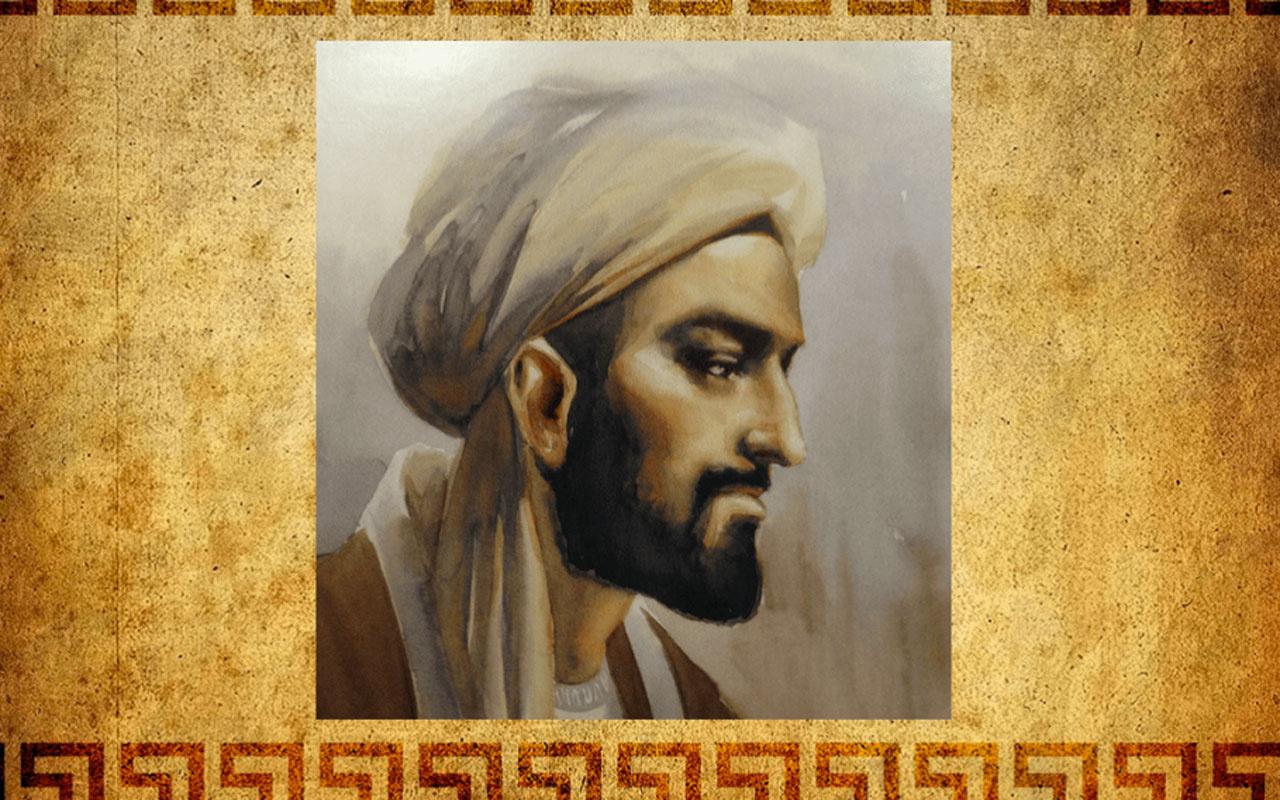 Fas'ta İbn Haldun'un evinin satışa sunulduğu haberleri üzerine inceleme başlatıldı